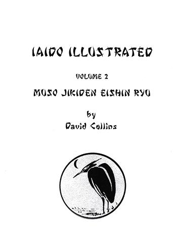 Kawagishi Dojo David Collins iaido Cornwall illustrated Koryu