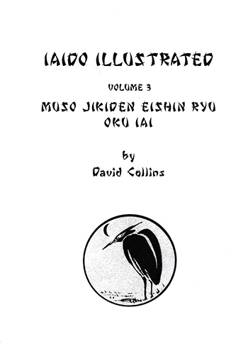 Kawagishi Dojo David Collins iaido Cornwall illustrated Oku Iai
